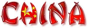 china-tl